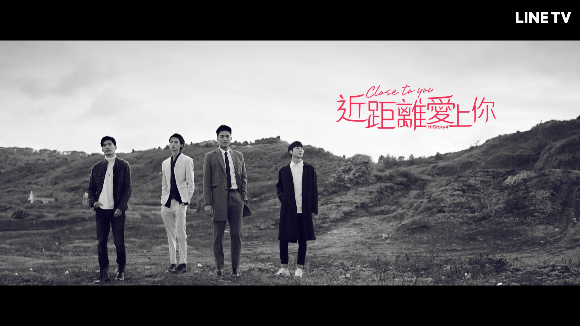 《HIStory4-近距離愛上你(英文名:Close To You)》