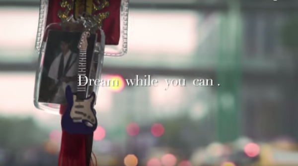 2016凱渥夢幻之星Dream while you can.
