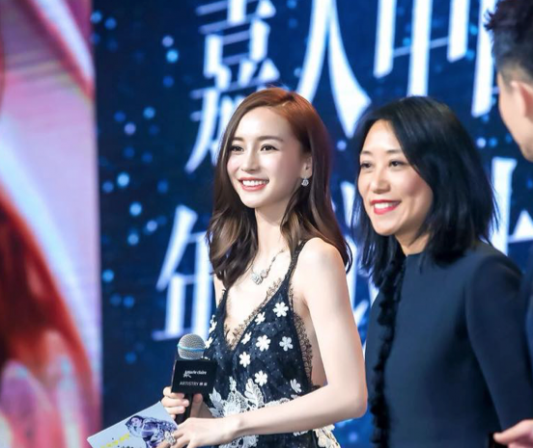 Style China Award 10th anniversary _Beijing  Marie Claire 15th anniversary